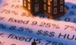 Получение ипотечного кредита: на что стоит обратить внимание