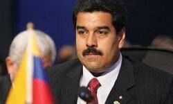 Мадуро урежет свою заработную плату