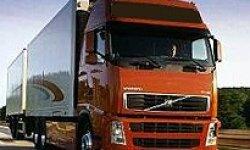 Особенности страхования грузов при перевозке