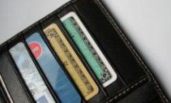 Кредитный лимит по банковской карте