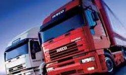 Товарно-транспортная накладная (ТТН) и особенности ее заполнения