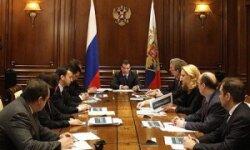 Государственные банки России в скором времени будут приватизированы