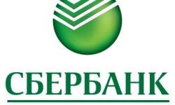 Ипотека в Сбербанке России: условия и процентные ставки