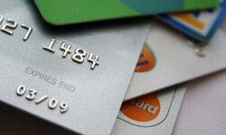 Чем отличаются банковские карты