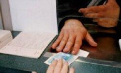 Советы вкладчикам, как выбрать банк