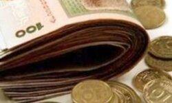 Как определит сколько нужно денег для жизни