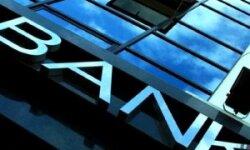 Открытие банка – основные моменты бизнес-плана