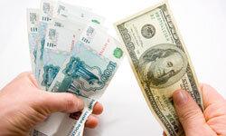 Экономика России: прогноз 2012
