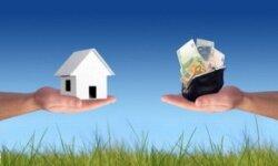 Особенности кредита под залог имущества
