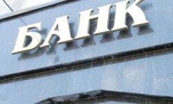 Шесть украинских банков выгнали из Крыма