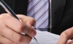 Сопроводительное письмо к документам и его образец