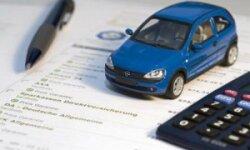 """Страхование авто: как не попасться на """"удочку"""" страховщиков"""