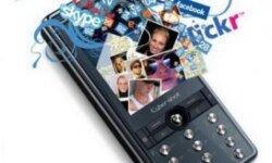 Мобильная реклама: технологии будущего