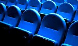 Открытие Кинотеатра – высокодоходный и перспективный бизнес…