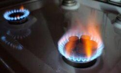 Поставки газа в страны ЕС через Украину