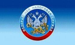 Направления налоговой политики РФ на 2011-2013 год