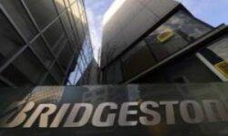 В Ульяновске открыли завод Bridgestone