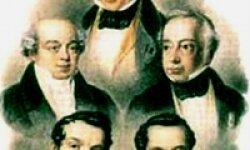 Ротшильды – история знаменитой семьи