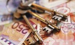 Что делать, когда ипотечный кредит погашен?