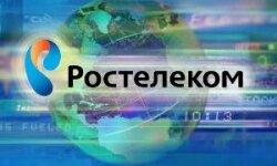 Запускается новая поисковая система в Рунете