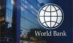 Стратегии развития банков