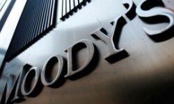 Экономические перспективы России: версия Moody's