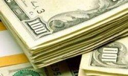 Открытие текущего счета в банке