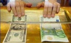 Мультивалютные вклады: как заработать на курсе?