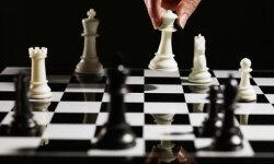 Финансовая стратегия предприятия — особенности разработки