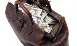 Как быстро взять кредит наличными в банке?