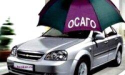 Автострахование: выбираем полис ОСАГО
