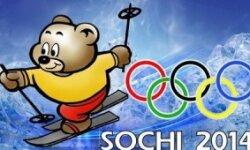 Олимпийские игры в Сочи: а что потом?