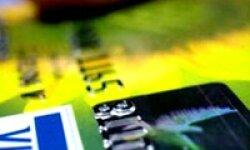 Накопительная карта в банке: преимущества и недостатки