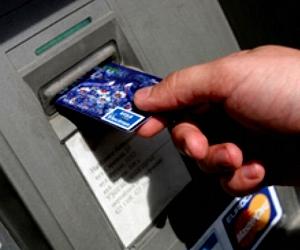 Банкомат, получение наличных по карте