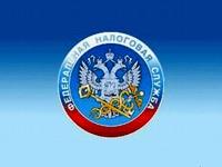 Направления налоговой политики РФ на 2011-2013 годы