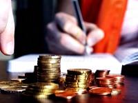 Инвестиционный проект понятие и форма