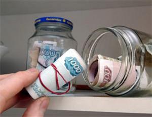 """""""Страховочные"""" деньги должны быть под рукой"""