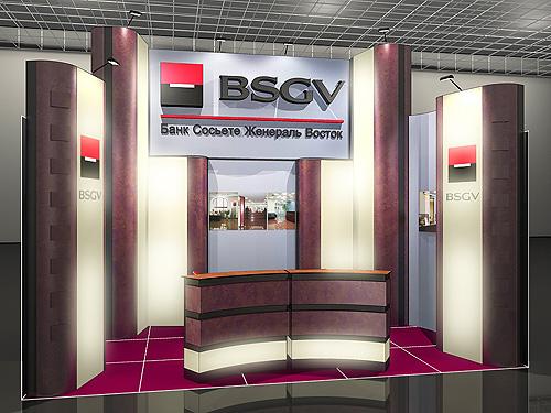 Банк BSGV