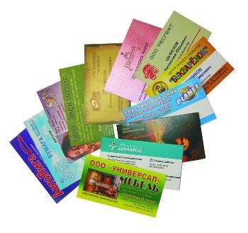 Как-должна-выглядеть-визитка