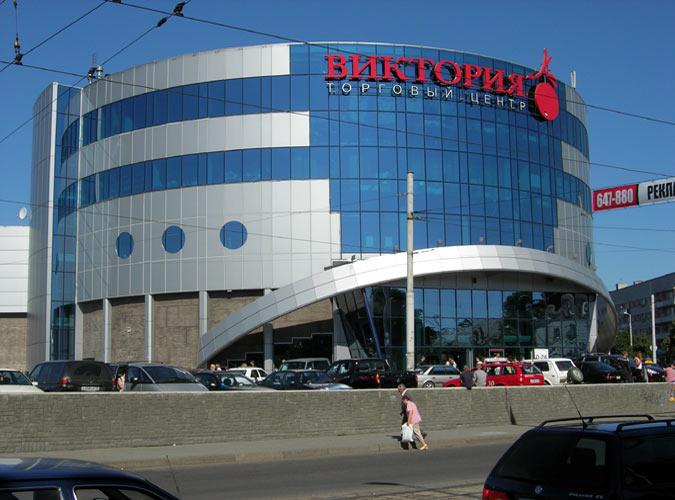 Страхование торговых центров