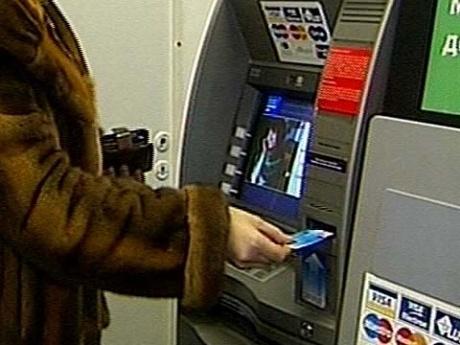 снятие наличности в банкомате