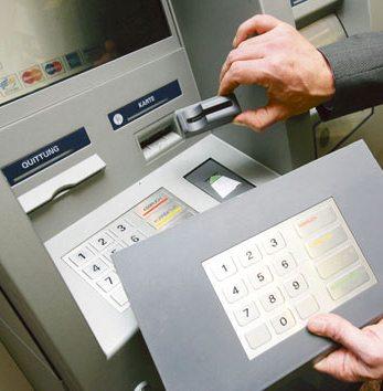 Мошенничества с пластиковыми картами