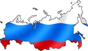 Роль россии в мировой экономике