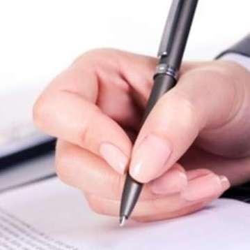 Составление сопроводительного письма к документам