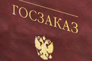 Белорусские предприятия и госзакупки