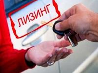 Преимущества лизинга перед банковским кредитом