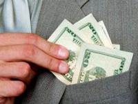 Квалифицированный инвестор - профессионал фондового рынка