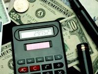 Рассчитываем потенциальную сумму кредита