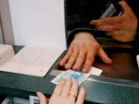 Советы вкладчикам как выбрать банк