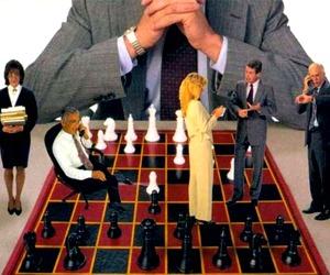 Управление персоналом на предприятии